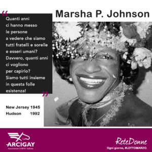 Marsha-P.-Johnson-cit